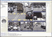 CBC ZNS-PRO NVR Software, Supports 9 IP Cameras