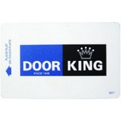 Door King 1508-040 Touch Plate Cards (Lots of 50)