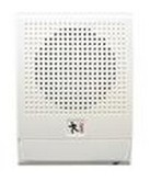 Edwards EG4FS2 Wall Speaker 25V White EDW Fire