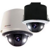 Hikvision DS-2DF1-631H H.264, 18x Zoom 6