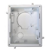 ELK M1BBK2 Back Box for Flush Mounting M1KP2