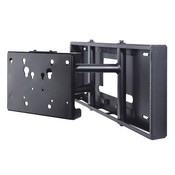 Peerless SP850P Articulating Wall Mount for 26
