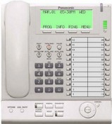 Panasonic Telephone KX-TDA0350 IP Softphone