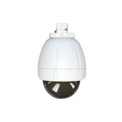 Sony UNI-ORL7T2, Outdoor VANDAL Resistant Housing with H/B, Pendant Mount, AC 24V, Tinted Dome