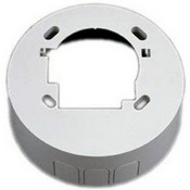 System Sensor SPBBSCW White Trim Ring for Ceiling Mounted Devices