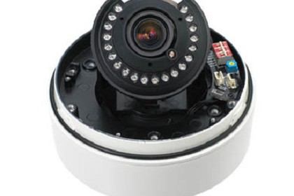 Cnb Technology LCP24VF Monalisa Iv Dome Camera