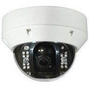ARM Electronics C650VPWDIRPRO WDR Pro-Grade Outdoor Dome Camera (2.8-12mm)