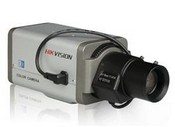 Hikvision DS-2CC192N-A Analog CCD color camera, 1/3
