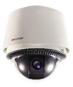 Hikvision DS-2DF1-611H Outdoor H.264, 18x Zoom 6