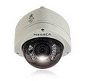 Messoa SDR437 700 TVL Analog Dome Camera Vandal Proof