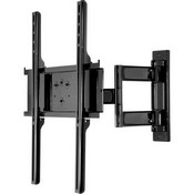Peerless PA746F Universal Articulating Wall Arm (Gloss Black)