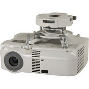 Peerless PRG-UNV-W PRG Precision Gear Projector Mount for Projectors Weighing Up to 50 lb (White)
