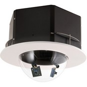 Videolarm QMRC270NA QView Recessed Ceiling Dome