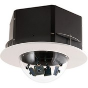 Videolarm QMRC4-50NA QView Recessed Ceiling Dome