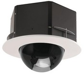 Videolarm QMRT4-70NA Indoor Dome Camera System With Recessed Ceiling Mount