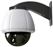 "Videolarm QRHWT2-70NA 7"" Outdoor Vandal-Resistant Dome Camera System With Wall Mount"