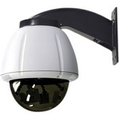 Videolarm QRHWT470NA QView Vandal-resistant Rugged Dome