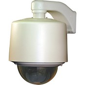 Vicon SVFT-W35 SurveyorVFT 35x Day/Night Camera Dome System, Pendant Outdoor Upper Housing, Smoke Colored Finish