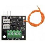 Bosch B201 | 2-Wire Powered Loop