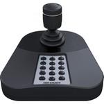 Hikvision DS-1005KI   KEYBOARD, USB, 3-AXIS JOYSTICK