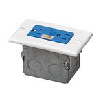 Leviton 47605-ACS   J-Box Surge Protective Kit (one duplex blue receptacle)